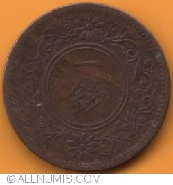 Image #2 of 1 Sen 1924 (13)