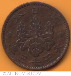 Image #1 of 1 Sen 1924 (13)