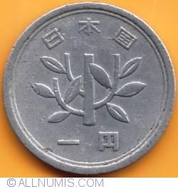 Image #1 of 1 Yen 1957 (32)