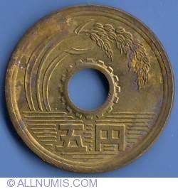 5 Yen 1989 (Year 64)