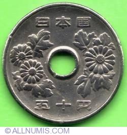 Image #1 of 50 Yen 1969 (44)