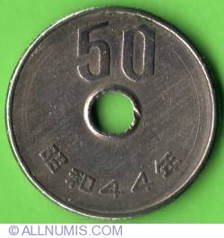 Image #2 of 50 Yen 1969 (44)