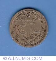 Image #2 of 1/4 Rupee 1948