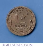 Image #1 of 1/4 Rupee 1948
