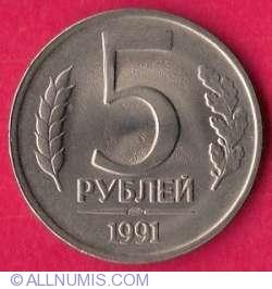 5 Roubles 1991 П