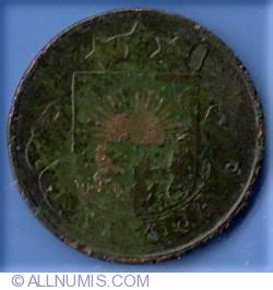 Image #1 of 1 Santims 1922