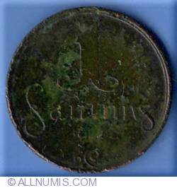 Image #2 of 1 Santims 1922