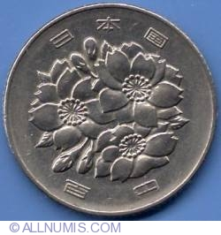 Image #1 of 100 Yen 1968 (Yr. 43)