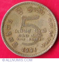 Image #1 of 5 Rupees 1991