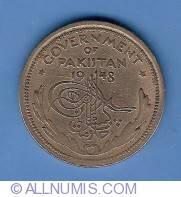 Image #1 of 1/2 Rupee 1948