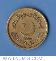 Image #2 of 2 Rupees 2000
