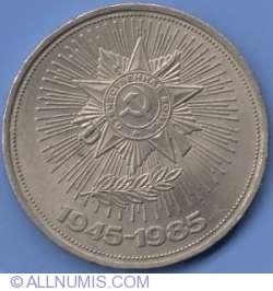 1 Rouble 1985 - 40th Anniversary - World War II Victory
