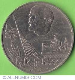 Image #2 of 1 Rouble 1977 - 60th Anniversary of Bolshevik Revolution