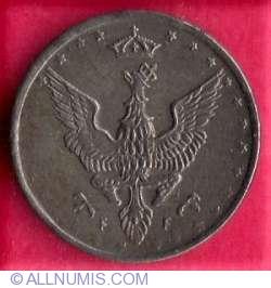Image #1 of 5 Fenigow 1917
