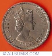 Image #1 of 1 Rupee 1971