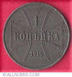 Image #1 of 1 Kopek 1916 A