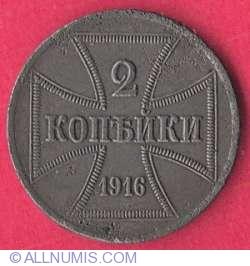 2 Kopeks 1916 A