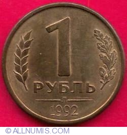 Image #2 of 1 Rouble 1992 Л