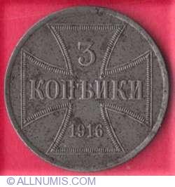 Image #1 of 3 Kopeks 1916 A