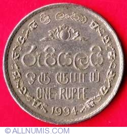 Image #1 of 1 Rupee 1994