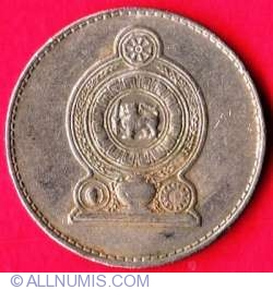 Image #2 of 1 Rupee 1994