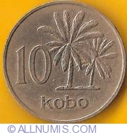 Imaginea #1 a 10 Kobo 1973