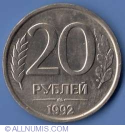 Image #2 of 20 Roubles 1992 Л