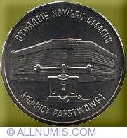 Imaginea #2 a 20000 Zloti 1994 - Noul sediu al Monetariei