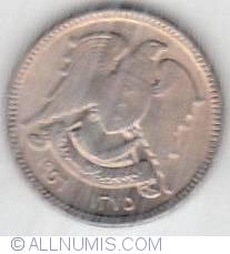 Imaginea #1 a 2 1/2 Piastres  1956 (AH1375)