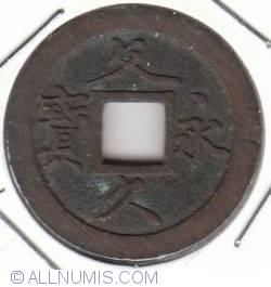 Image #1 of 4 Mon 1863-67