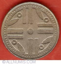 Imaginea #2 a 200 Pesos 2011