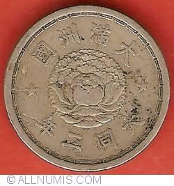 Image #1 of 1 Chiao (10 Fen) 1933 (tt2)