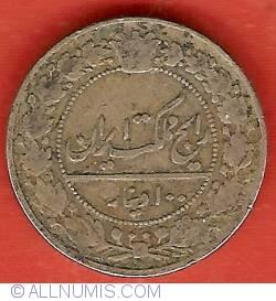 Imaginea #1 a 100 Dinars 1908 (ah1326)