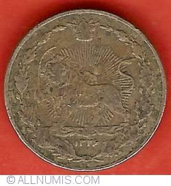Imaginea #2 a 100 Dinars 1908 (ah1326)