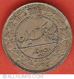 Imaginea #1 a 50 Dinars 1908 (ah1326)