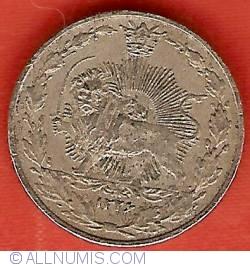 Imaginea #2 a 50 Dinars 1908 (ah1326)