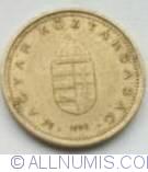 Imaginea #2 a 1 Forint 1992