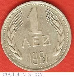 Image #2 of 1 Lev 1981 - 1300th Anniversary of Bulgaria
