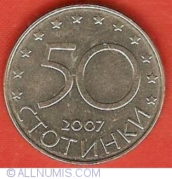 Image #1 of 50 Stotinki 2007