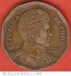 Image #1 of 50 Pesos 1982