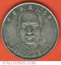 Image #1 of 10 Yuan 2014 (103)