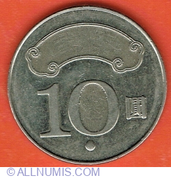 Image #2 of 10 Yuan 2014 (103)