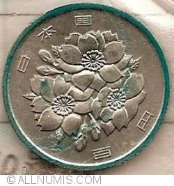 Image #1 of 100 Yen 1977 (Year 52)