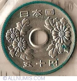 Image #1 of 50 Yen 1977 (Year 52)