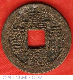 1 Cash ND (1796-1820)