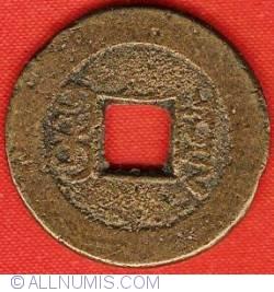 Image #2 of 1 Cash ND (1796-1820)