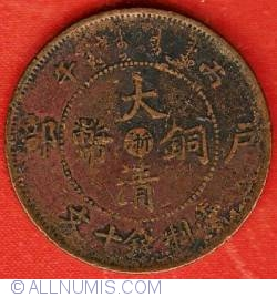 Image #1 of 10 Cash 1906