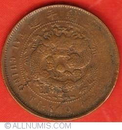 Imaginea #2 a 10 Cash 1906