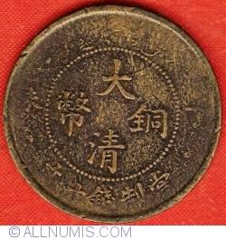 Image #1 of 10 Cash 1907