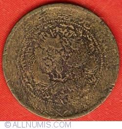 Imaginea #2 a 10 Cash 1907